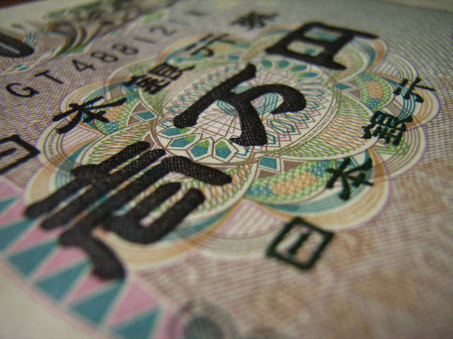 japanese money di narumi-lock
